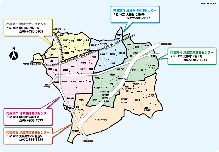 門真市域地域包括支援センター/...